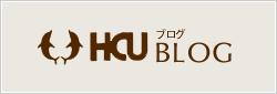 ホームコンストラクションウシオ ブログ